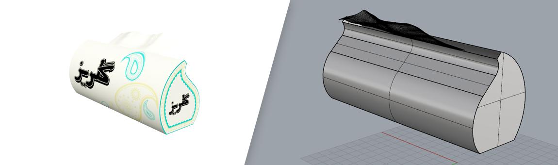 طراحی سه بعدی جعبه دستمال با راینو
