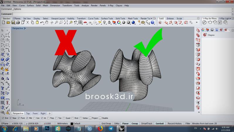 اماده کردن  فایل برای پرینتر سه بعدی